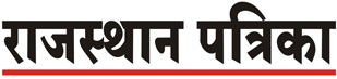 Rajasthan Patrika Rates and offers for Rajasthan Patrika Advertisement Booking